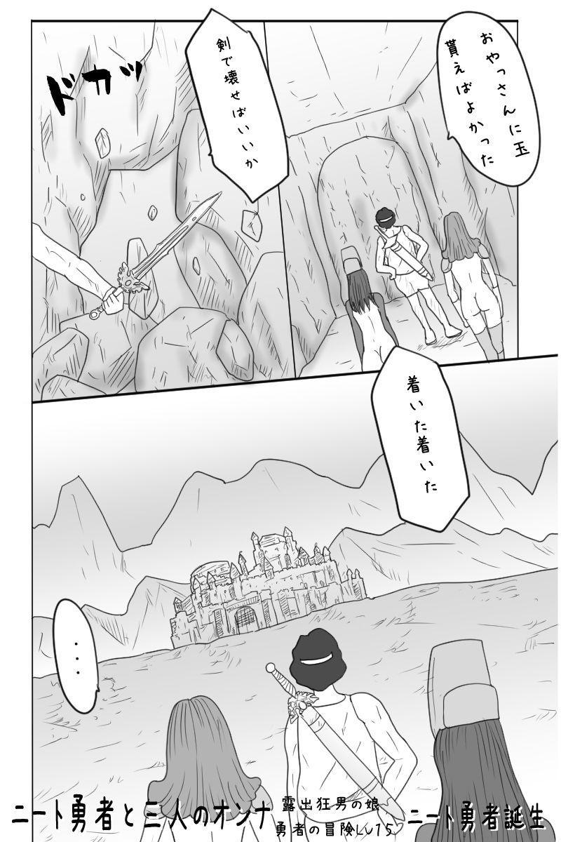 Niito Yuusha to Sannin no Onna 24