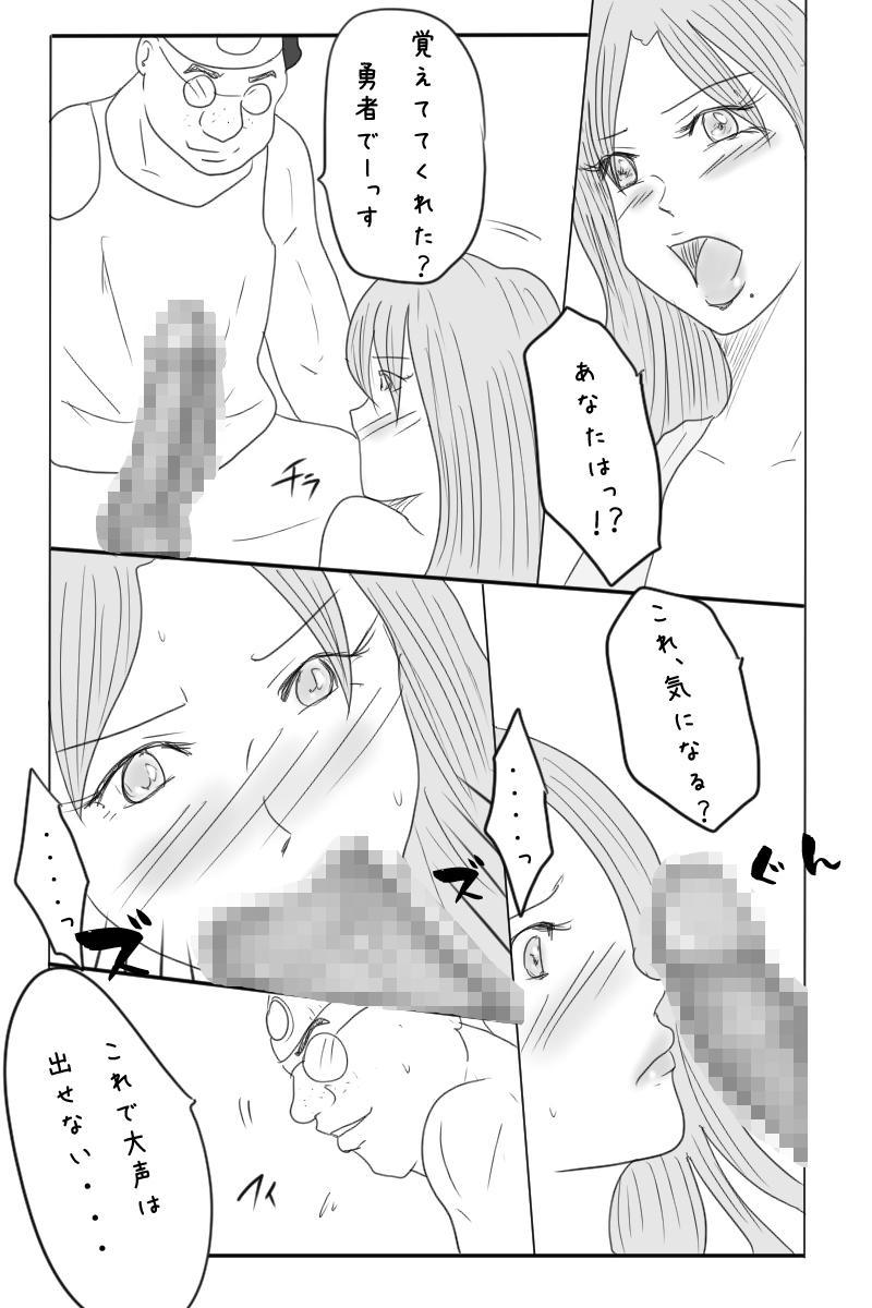 Niito Yuusha to Sannin no Onna 30