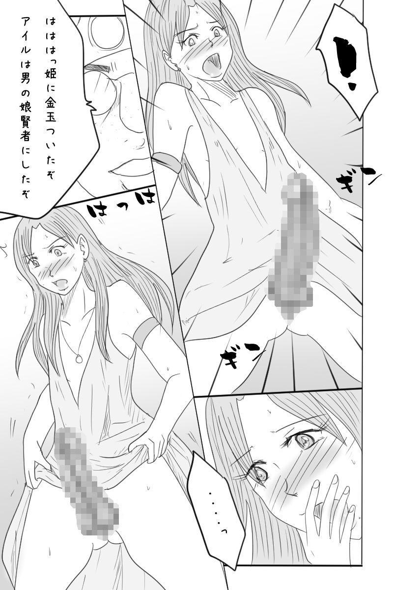 Niito Yuusha to Sannin no Onna 52