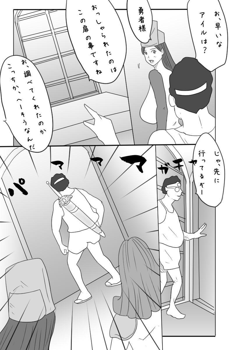 Niito Yuusha to Sannin no Onna 70