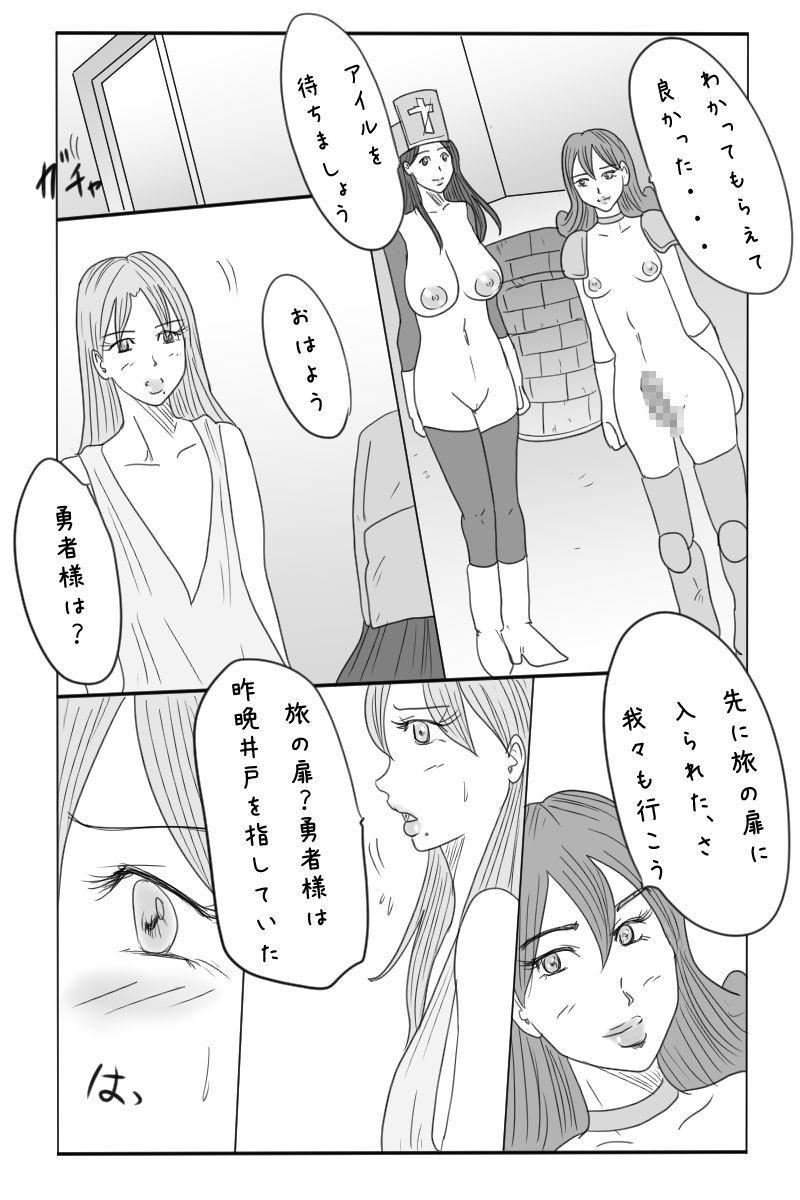Niito Yuusha to Sannin no Onna 71