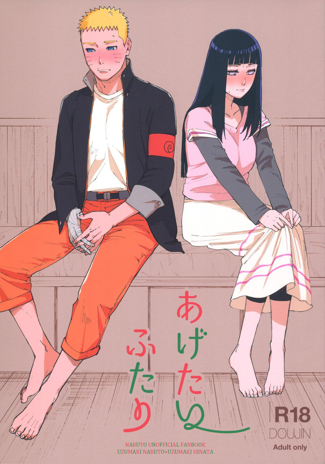 Agetai Futari | Two people who want to offer something 0
