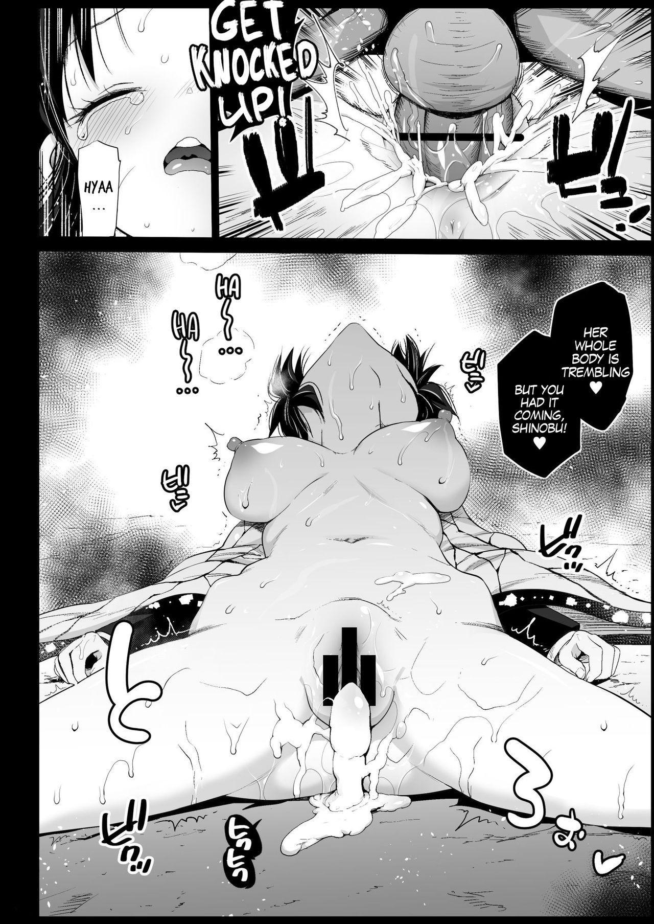 [Eromazun (Ma-kurou)] Kochou Shinobu Kan ~Neteiru Aida ni Ossan Oni ni Okasareru~ - RAPE OF DEMON SLAYER 2 (Kimetsu no Yaiba) [English] [MegaFagget] 13