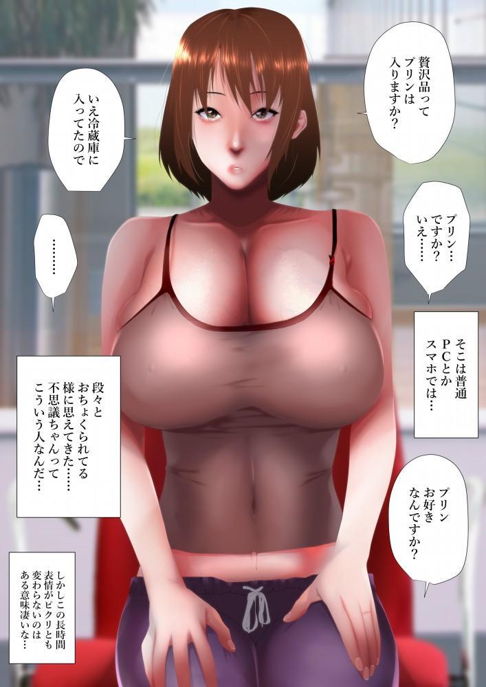 Seikatsu hogo shinsei ni kita Batsuichi mubōbi bijin o harama sete mita 14