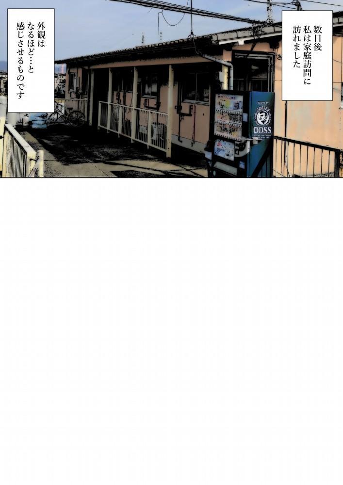 Seikatsu hogo shinsei ni kita Batsuichi mubōbi bijin o harama sete mita 15