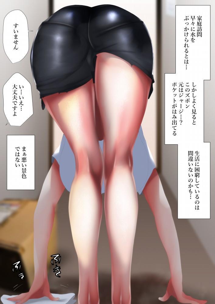 Seikatsu hogo shinsei ni kita Batsuichi mubōbi bijin o harama sete mita 17
