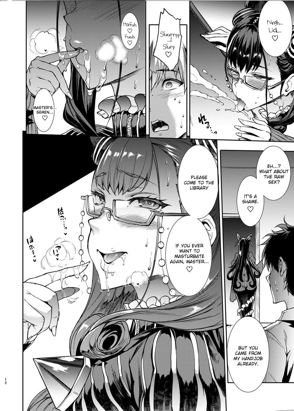 Murasaki Shikibu no Miminame Tekoki Chikubizeme ni Taeraretara Nama Sex Dekiru Hon 15