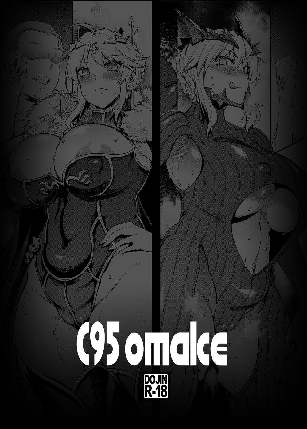 Murasaki Shikibu no Miminame Tekoki Chikubizeme ni Taeraretara Nama Sex Dekiru Hon 17