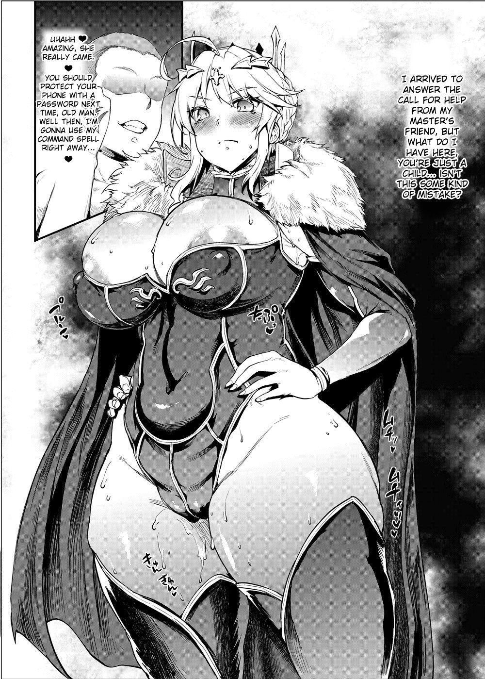 Murasaki Shikibu no Miminame Tekoki Chikubizeme ni Taeraretara Nama Sex Dekiru Hon 18