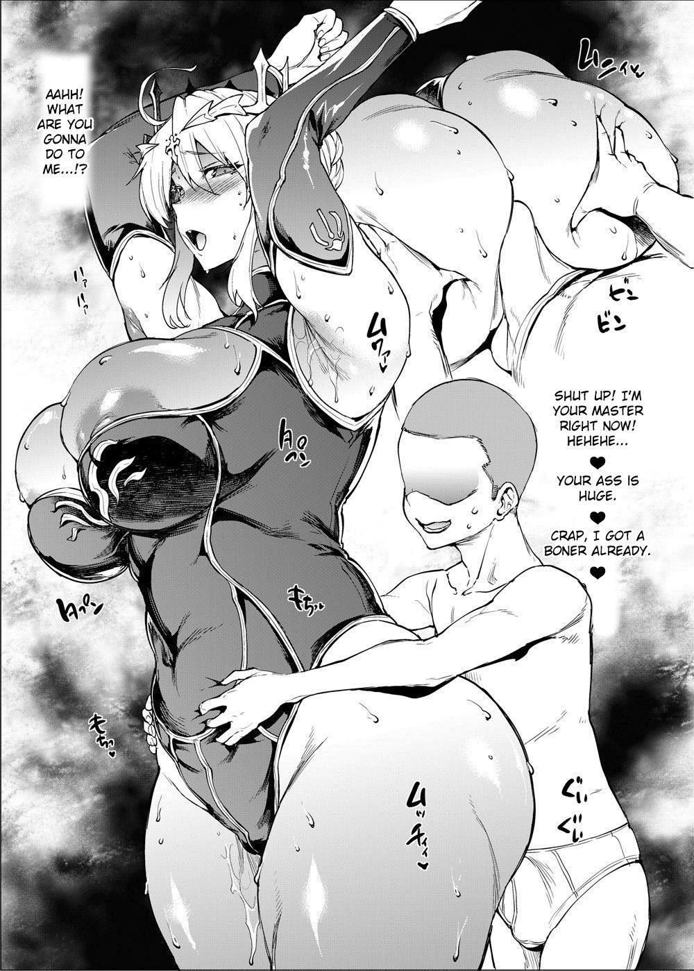Murasaki Shikibu no Miminame Tekoki Chikubizeme ni Taeraretara Nama Sex Dekiru Hon 19