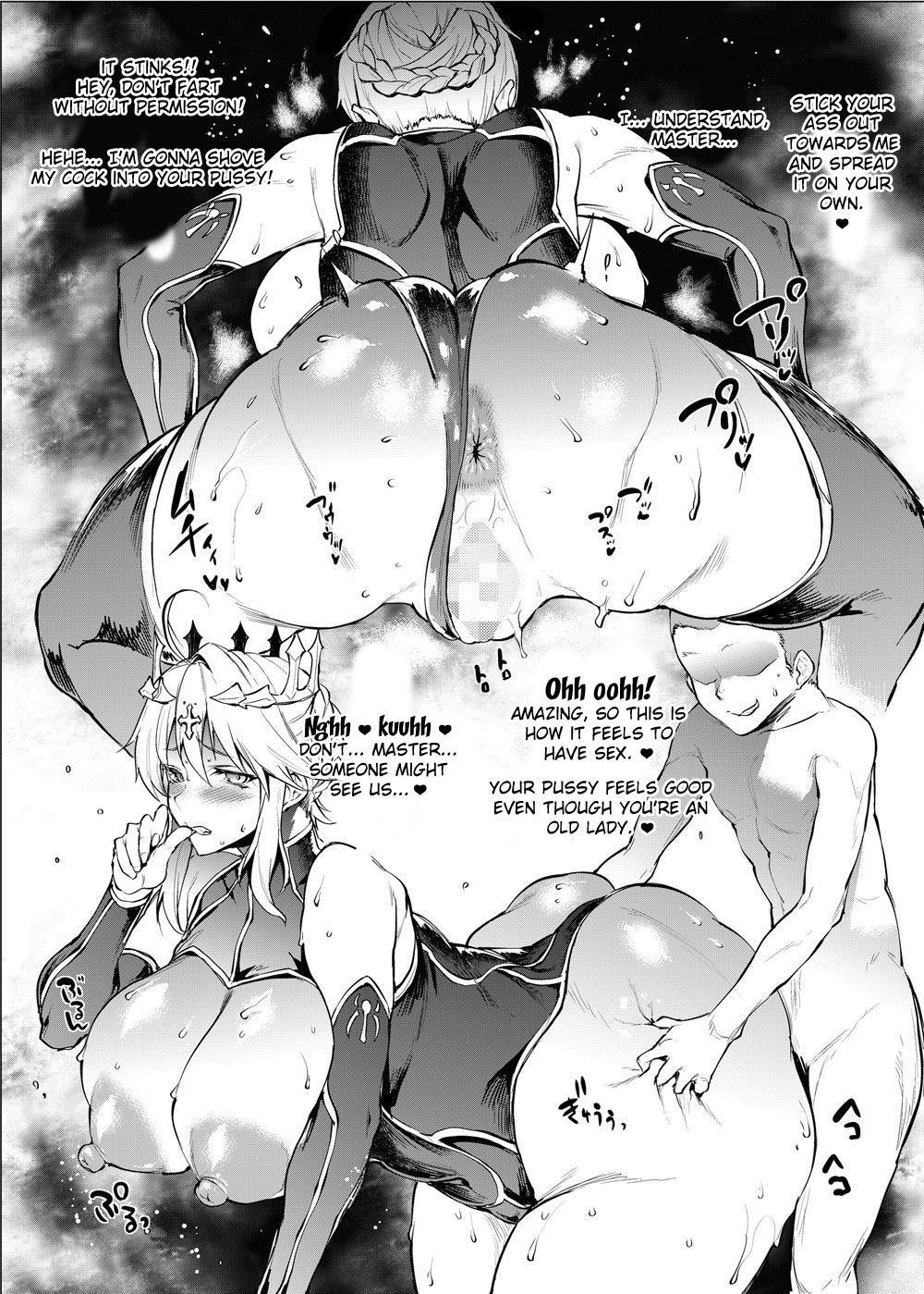 Murasaki Shikibu no Miminame Tekoki Chikubizeme ni Taeraretara Nama Sex Dekiru Hon 20