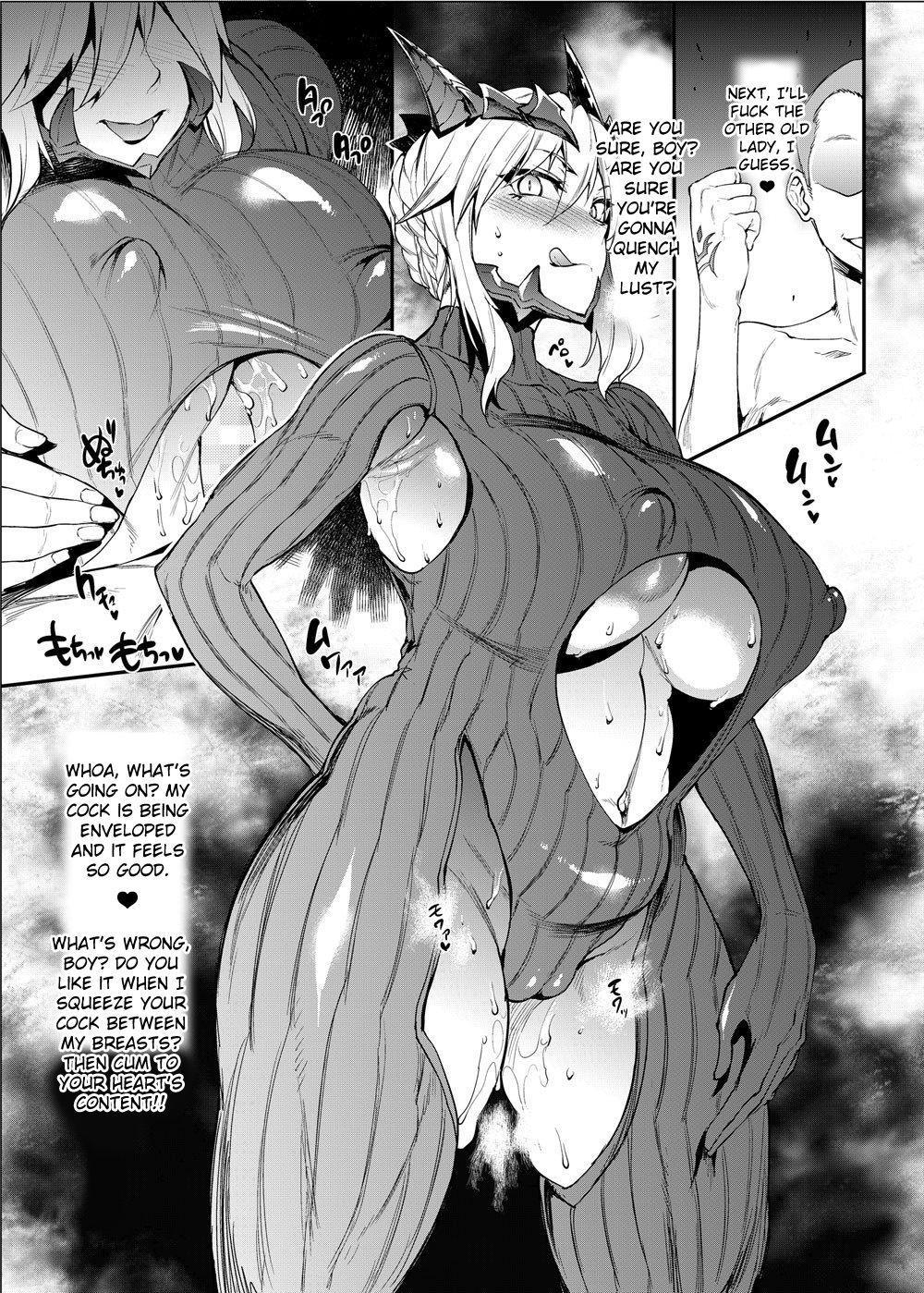 Murasaki Shikibu no Miminame Tekoki Chikubizeme ni Taeraretara Nama Sex Dekiru Hon 21