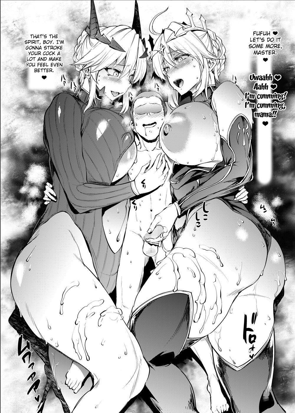 Murasaki Shikibu no Miminame Tekoki Chikubizeme ni Taeraretara Nama Sex Dekiru Hon 23