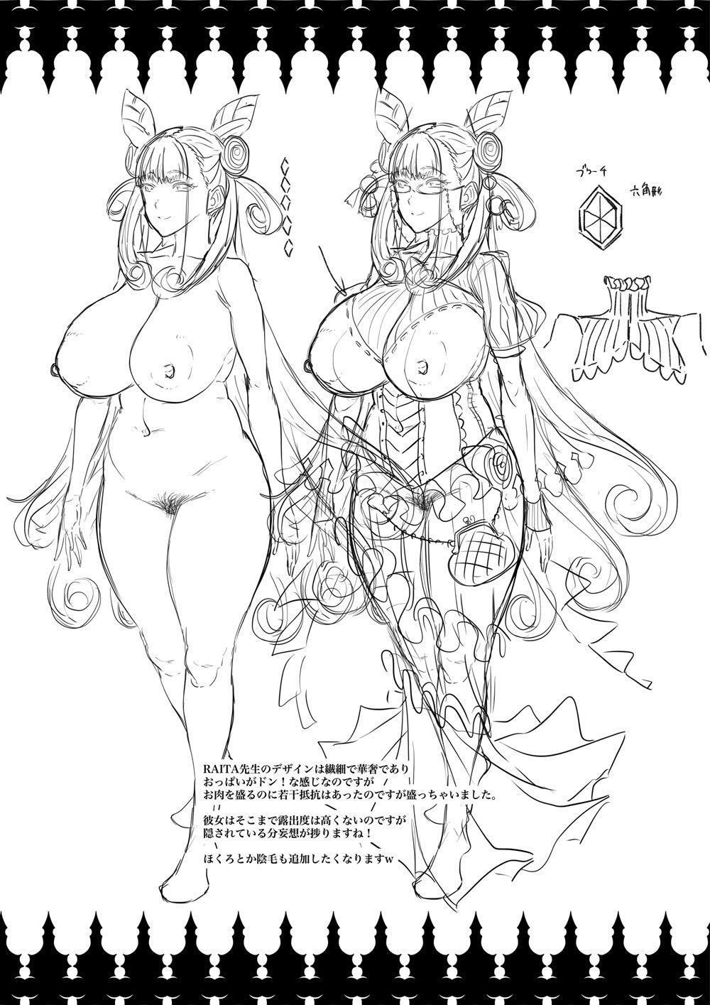 Murasaki Shikibu no Miminame Tekoki Chikubizeme ni Taeraretara Nama Sex Dekiru Hon 25