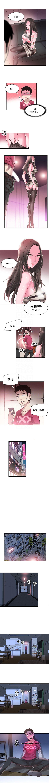 (週7)校園live秀 1-50 中文翻譯(更新中) 107