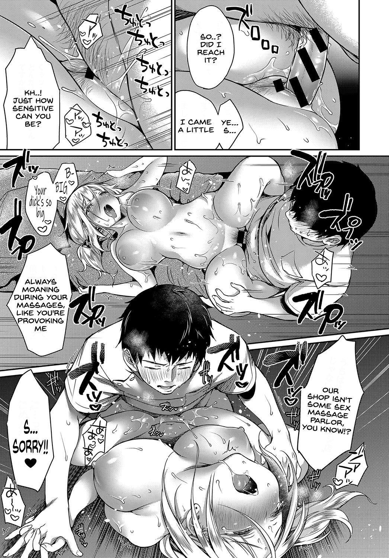 Iyasare Oil Massage 12