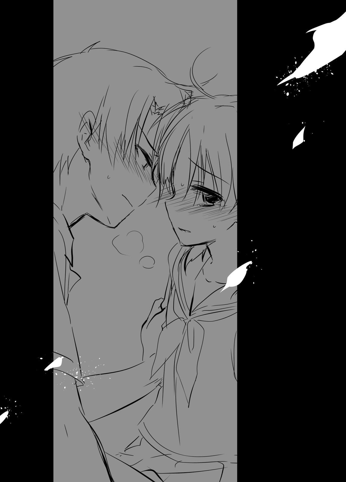 Oyasumi Sex Soushuuhen | Good Night Sex Collection 101