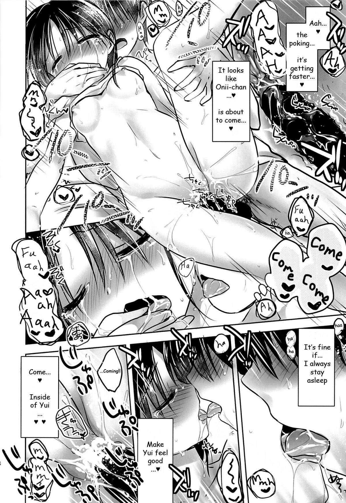 Oyasumi Sex Soushuuhen | Good Night Sex Collection 113