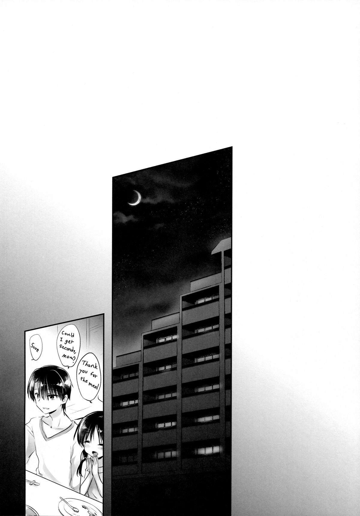 Oyasumi Sex Soushuuhen | Good Night Sex Collection 131