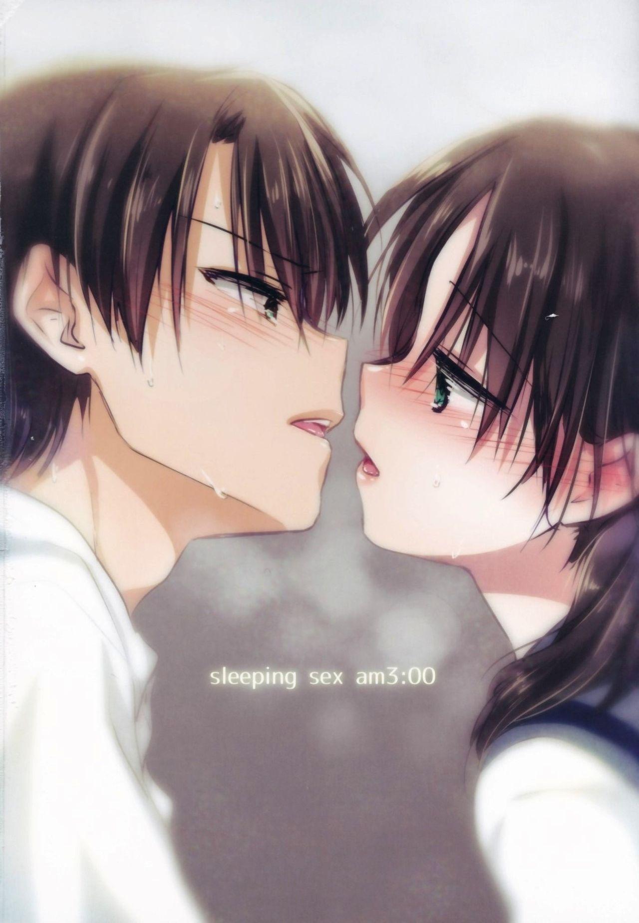Oyasumi Sex Soushuuhen | Good Night Sex Collection 206