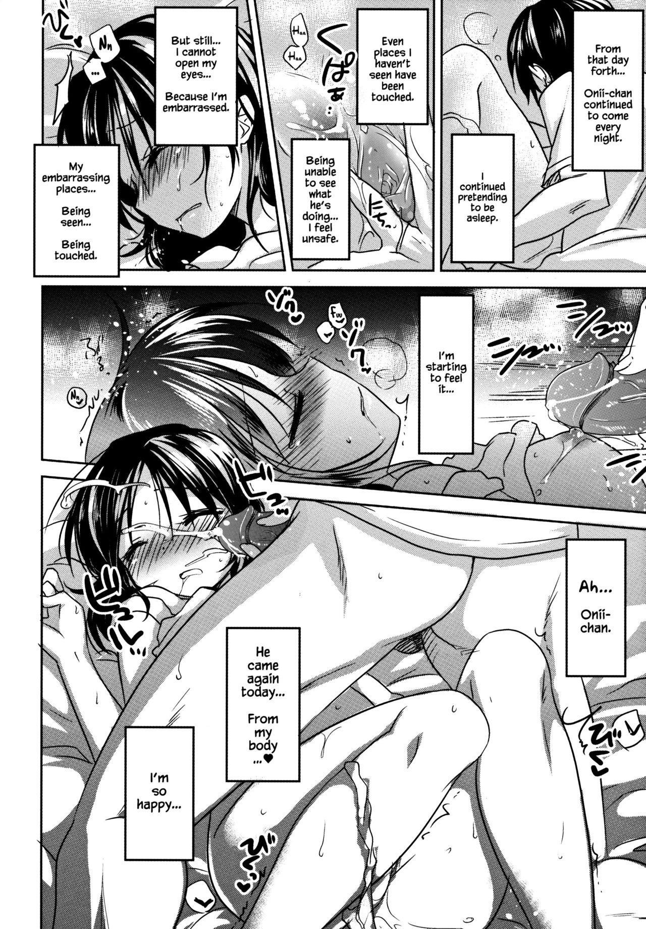 Oyasumi Sex Soushuuhen | Good Night Sex Collection 21
