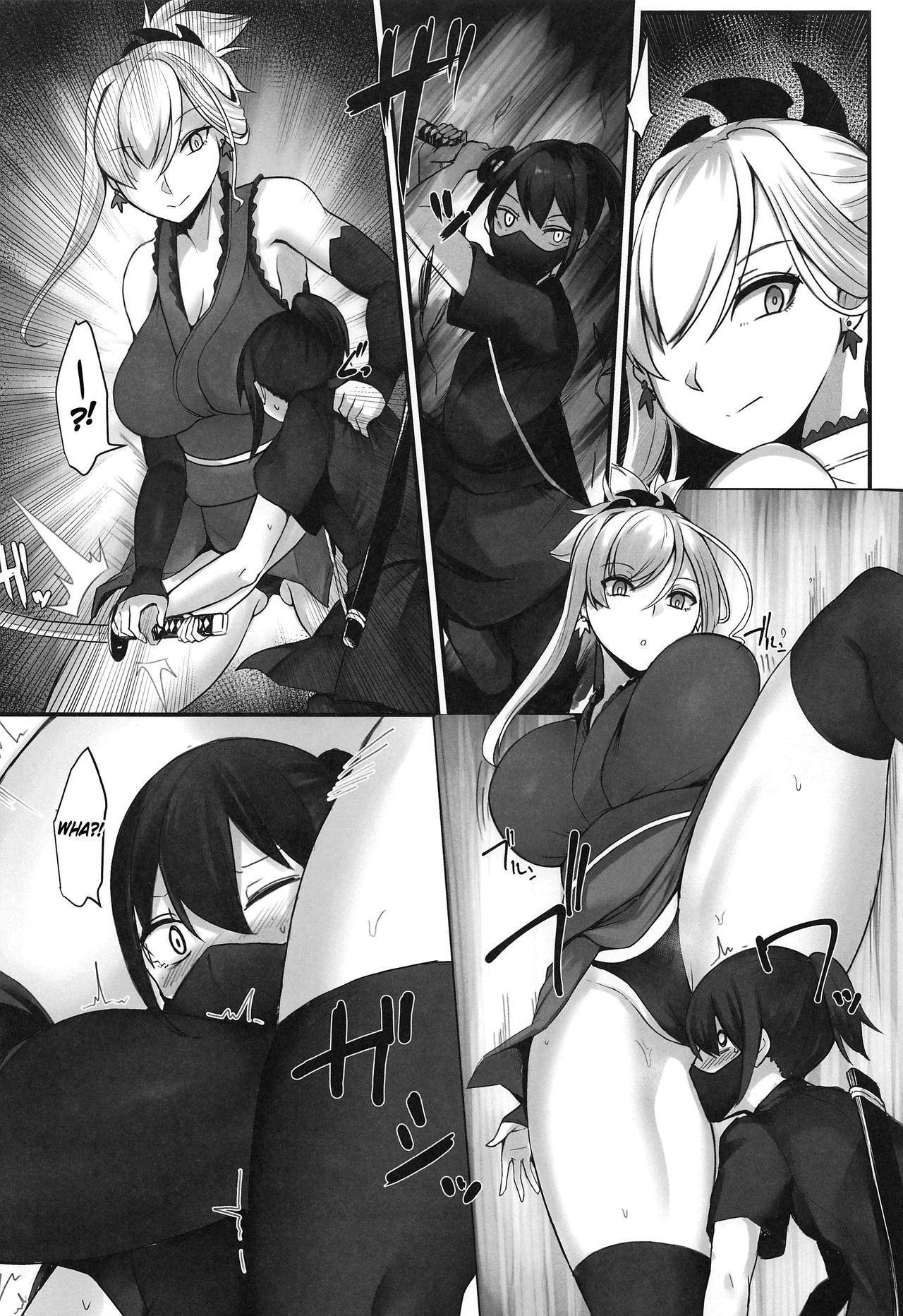 Sakusei Kengou Musashi-chan 4
