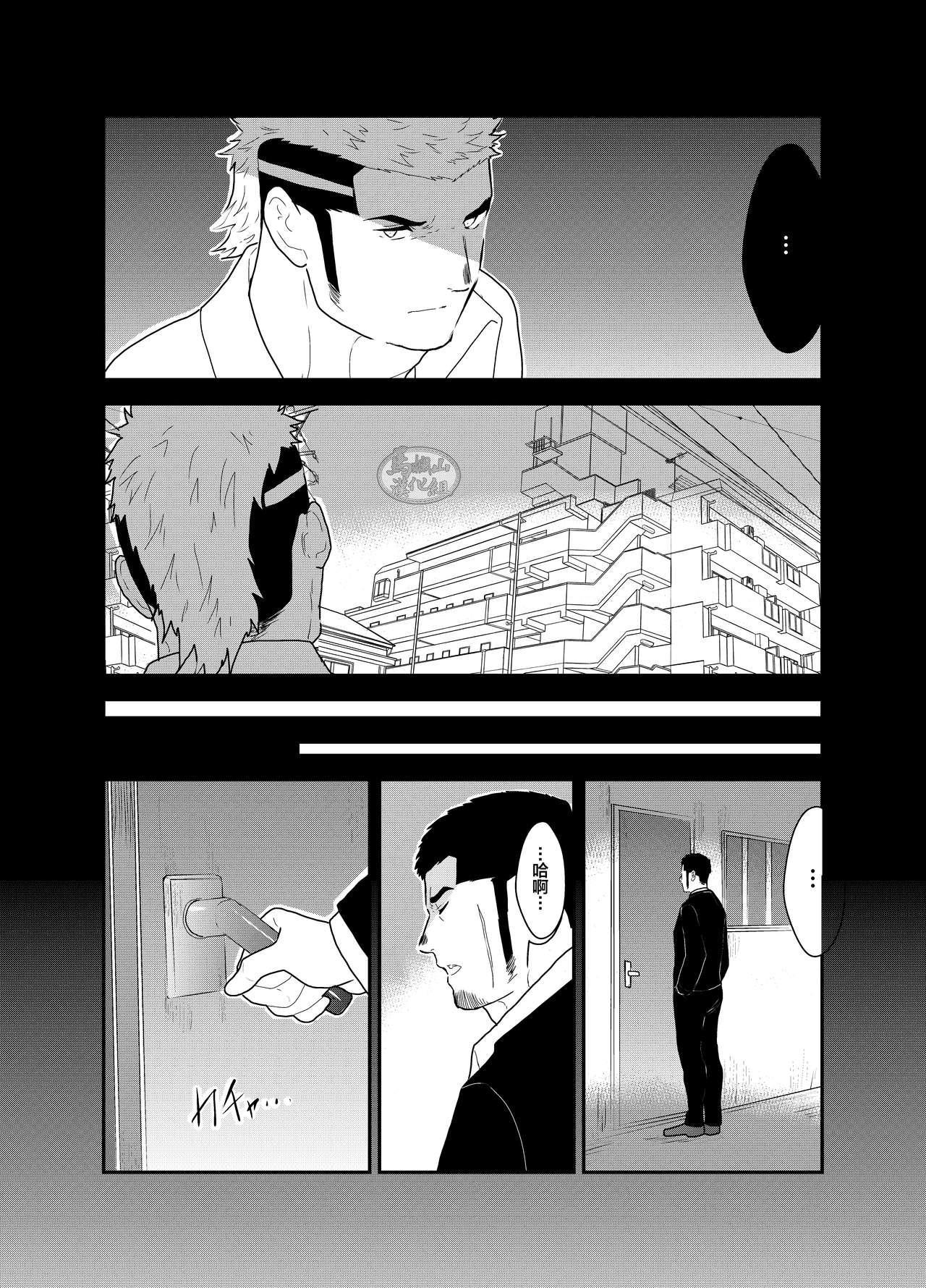 Moshimo Yakuza ni Koigokoro ga Mebae Hajimetara 10