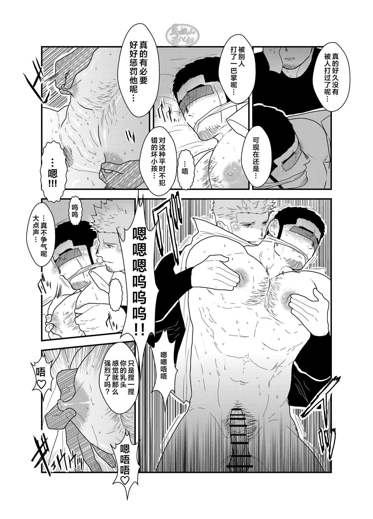 Moshimo Yakuza ni Koigokoro ga Mebae Hajimetara 17
