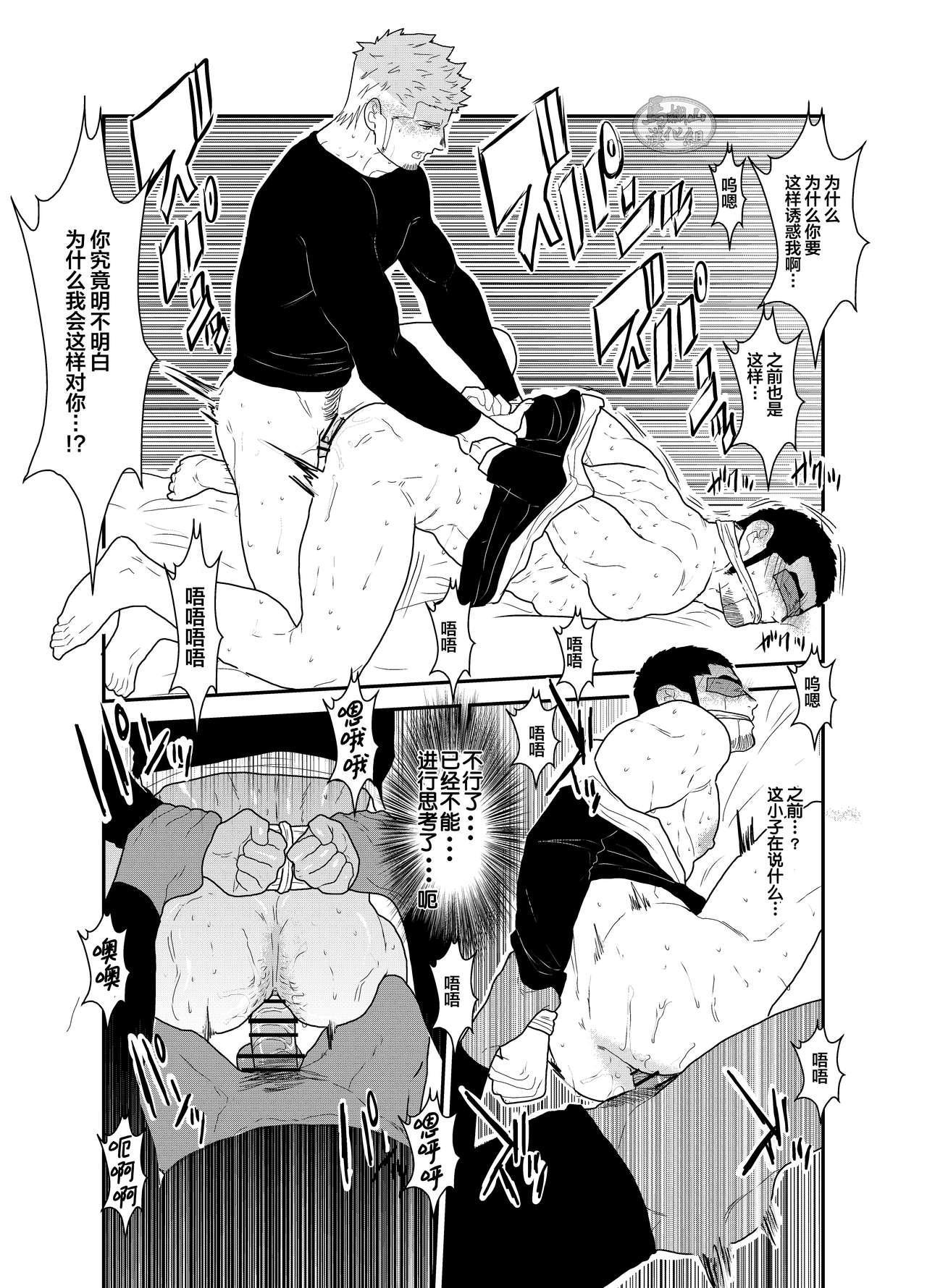 Moshimo Yakuza ni Koigokoro ga Mebae Hajimetara 25