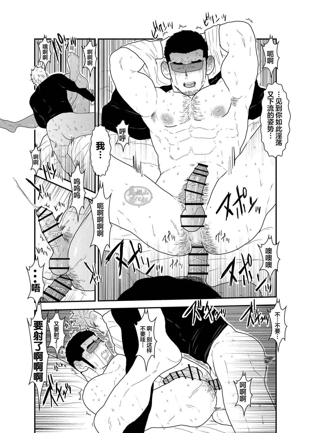 Moshimo Yakuza ni Koigokoro ga Mebae Hajimetara 30