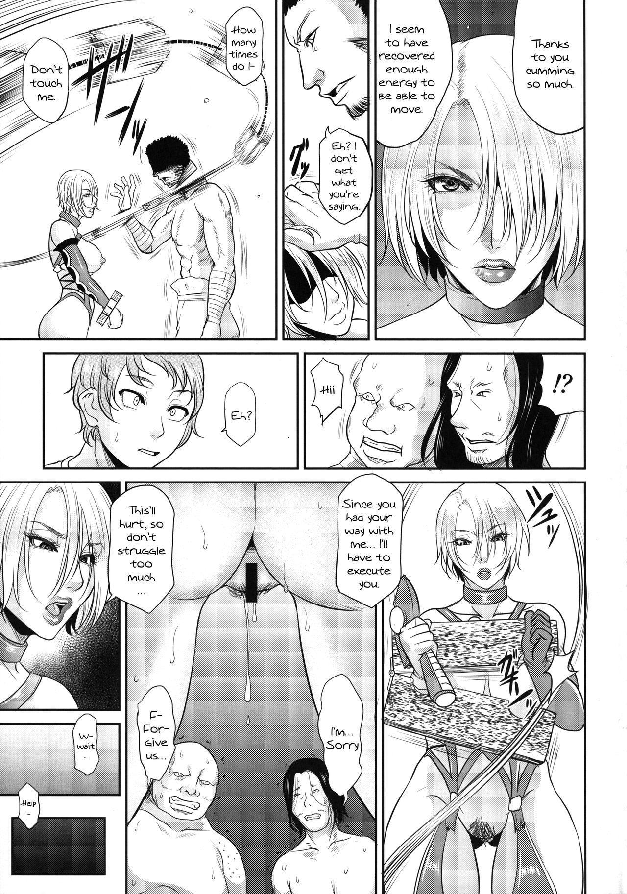 Tatoe Kousoku Shita Toshitemo Joou-sama ni wa Sakaraenai | Even If She's Bound You Can't Rebel Against a Queen 13