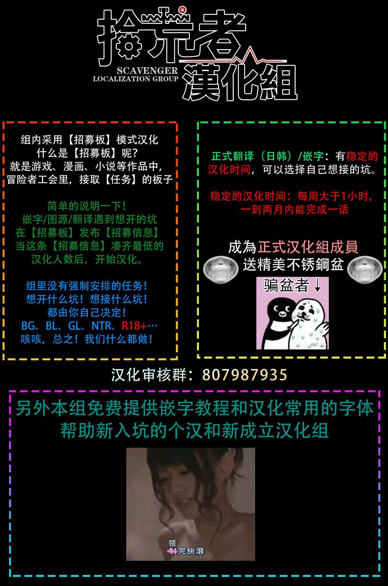 超邪惡後輩的SEX是可愛又迷人的反派角色 01 Chinese 25