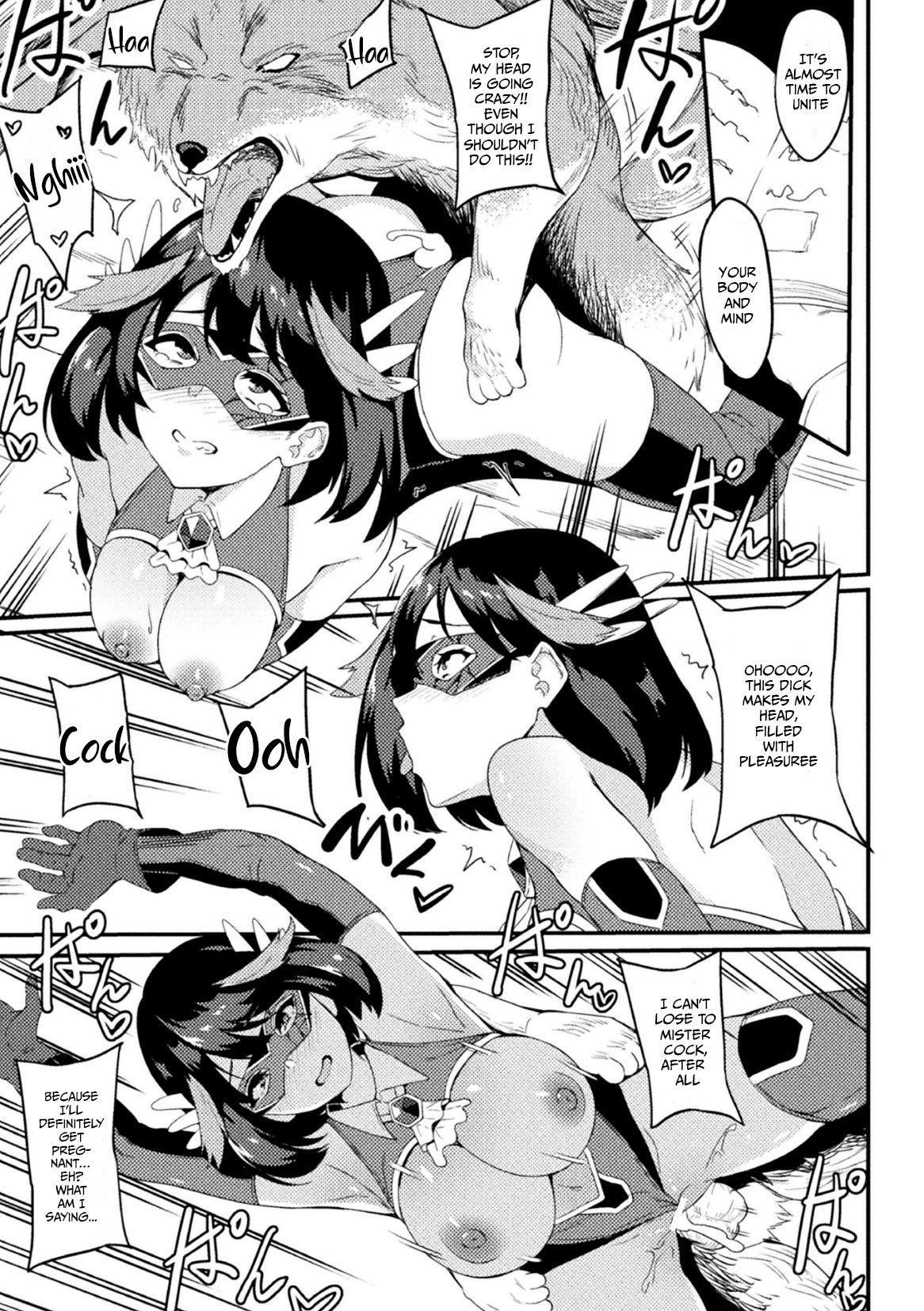 [Rinsun] Power Girl ~JK Super Heroine no Saiin Darakuki~ Ch. 2|Power Girl ~JK Super Heroine's Aphrodisiac Corruption Record~ Ch. 2 [English] [Neraka Translations] 22