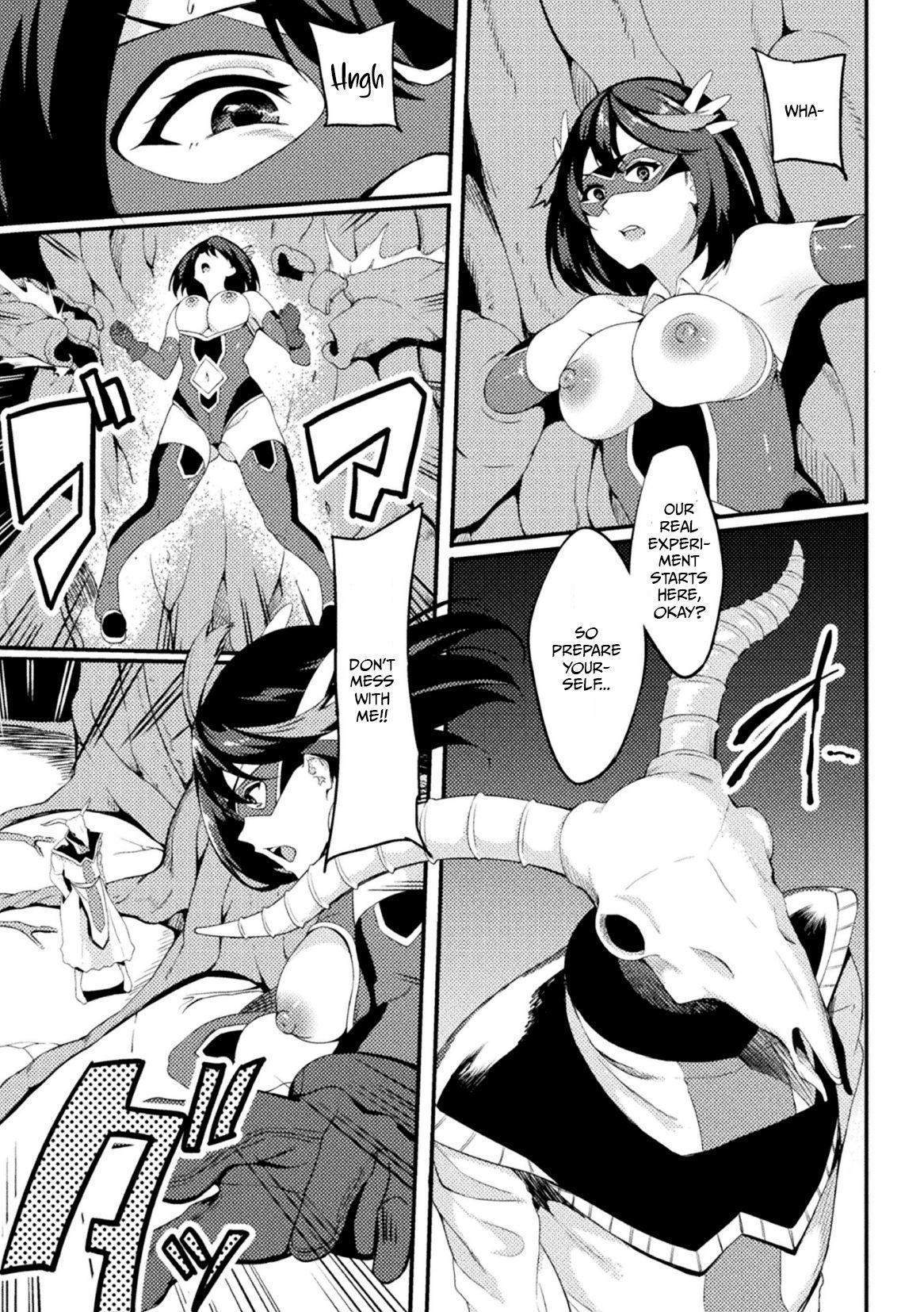 [Rinsun] Power Girl ~JK Super Heroine no Saiin Darakuki~ Ch. 2|Power Girl ~JK Super Heroine's Aphrodisiac Corruption Record~ Ch. 2 [English] [Neraka Translations] 4