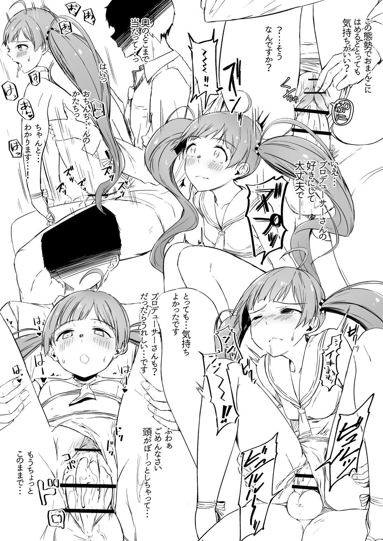 Sailor Mizugi de XXX+ 9