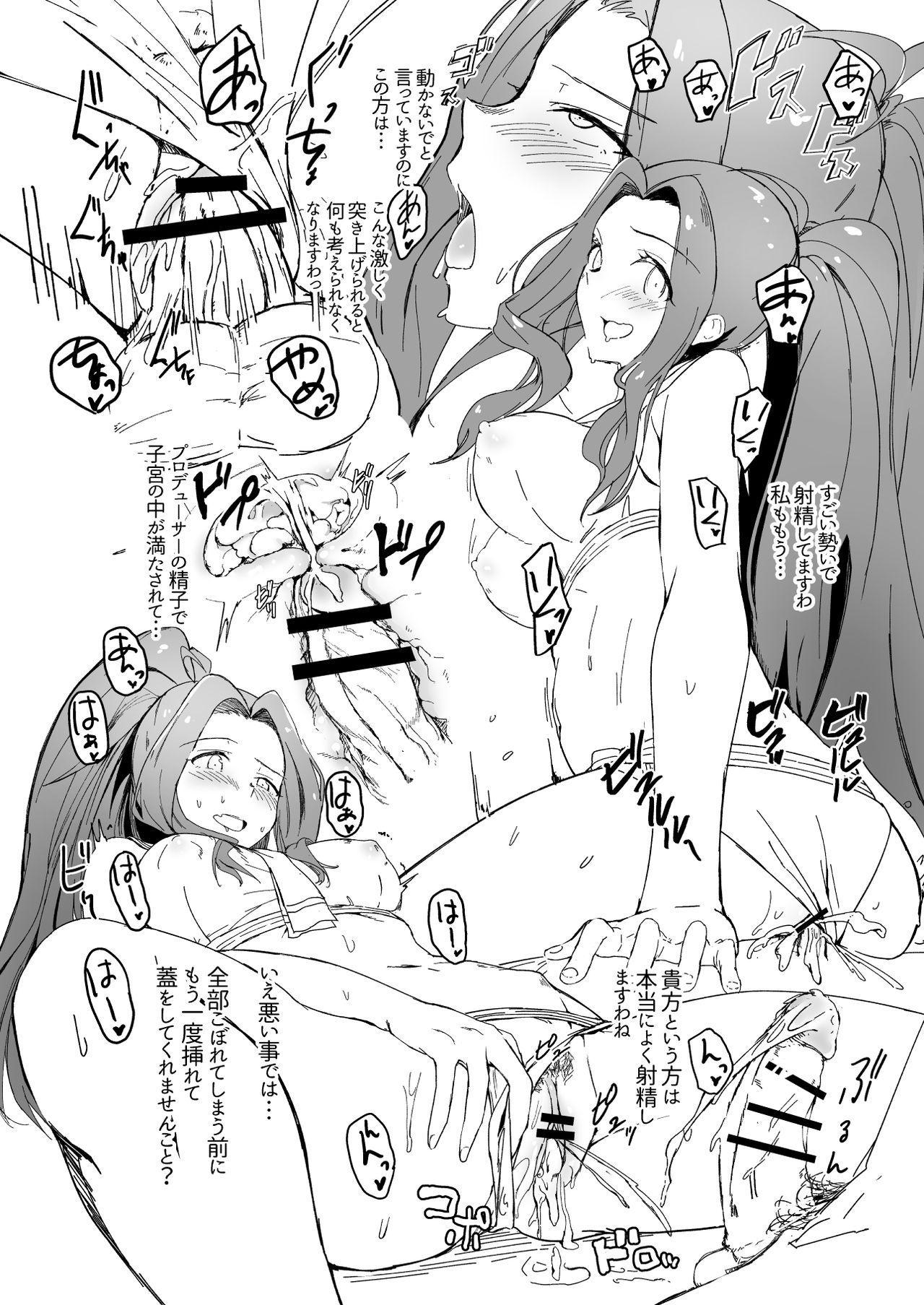 Sailor Mizugi de XXX+ 2