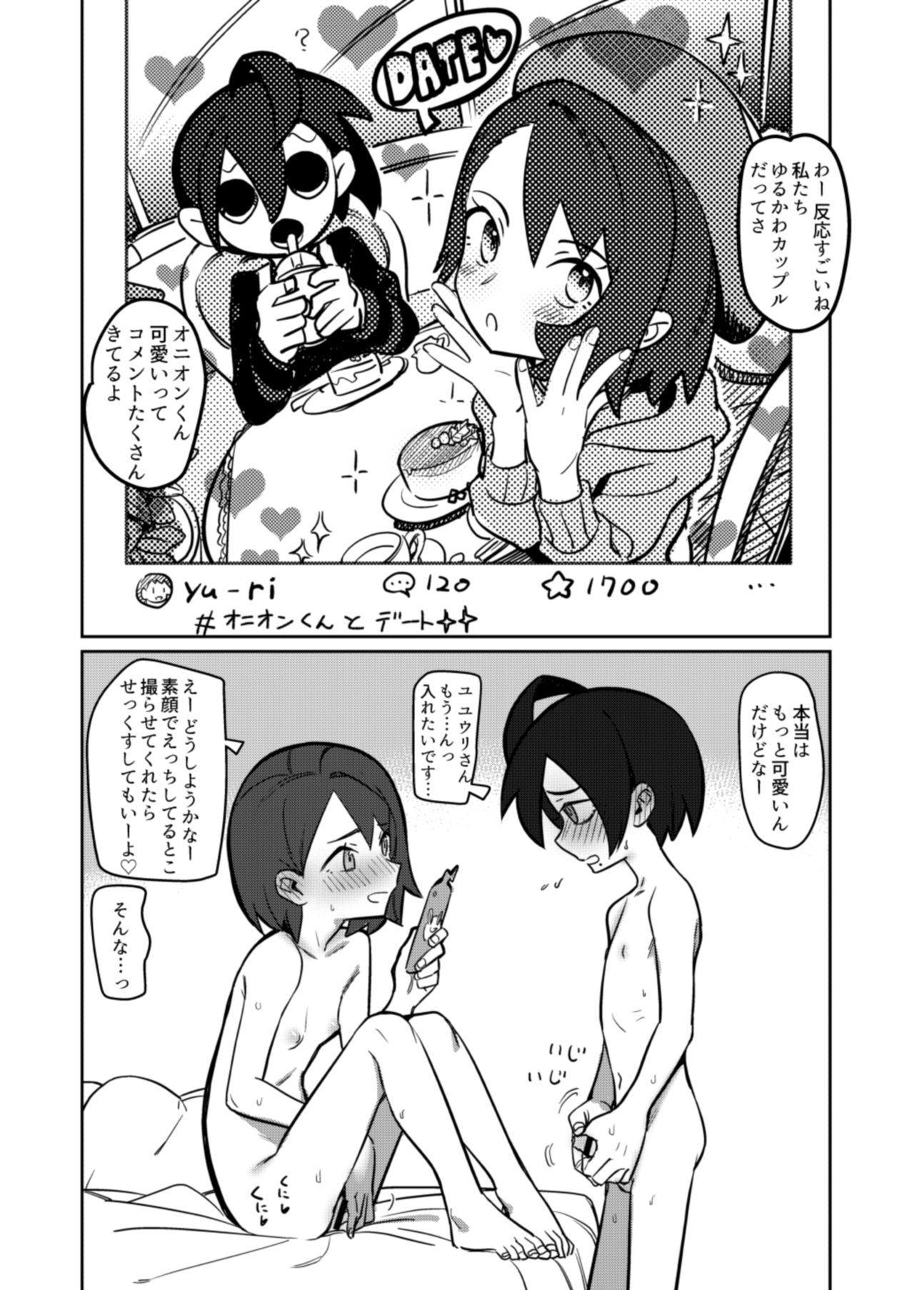Top Trainer wa ○○ ga Tsuyoi 13
