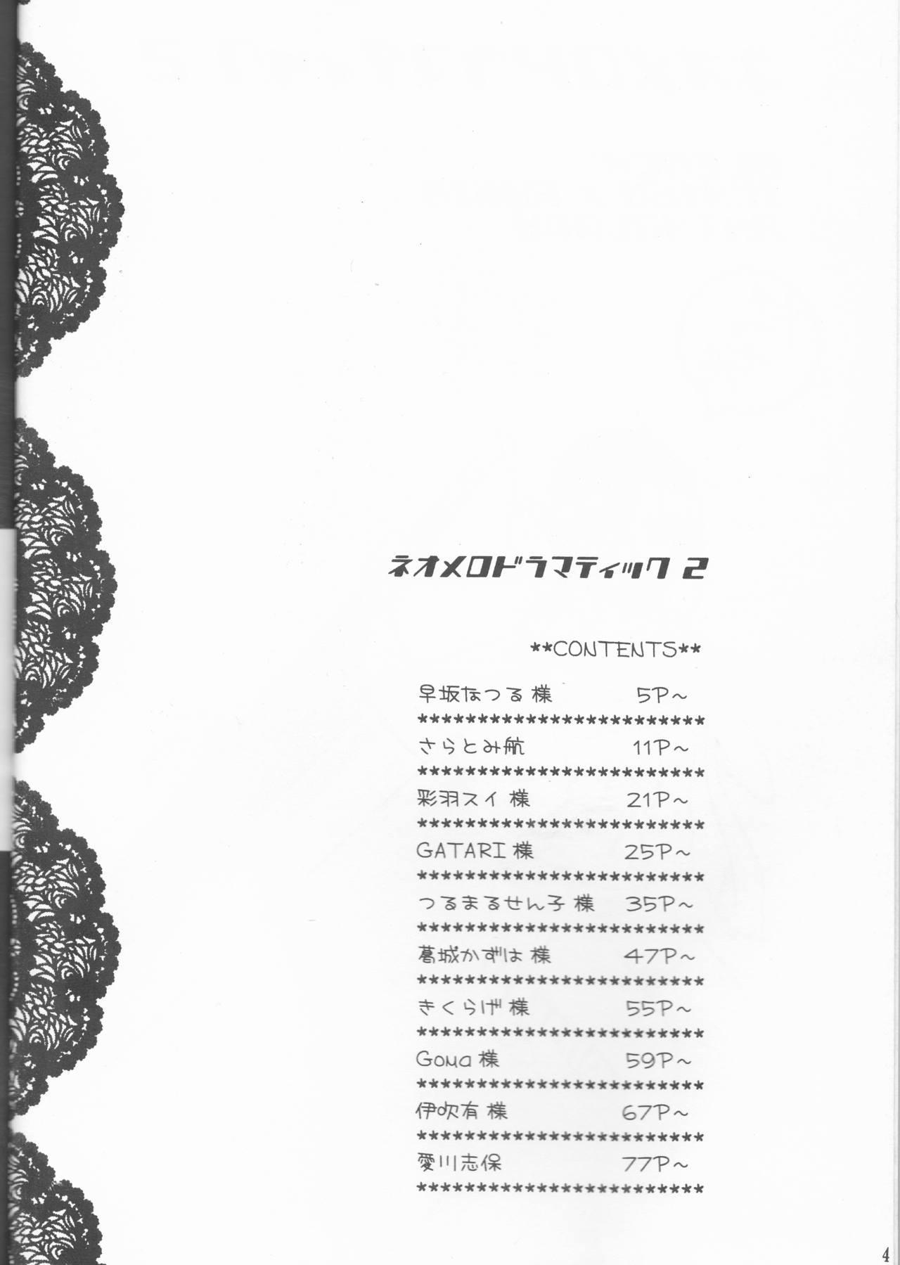 Neo Melodramatic 2][bleach) 3