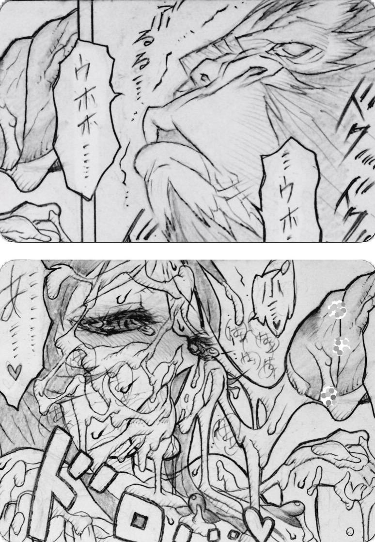 Gorilla-san and... 21