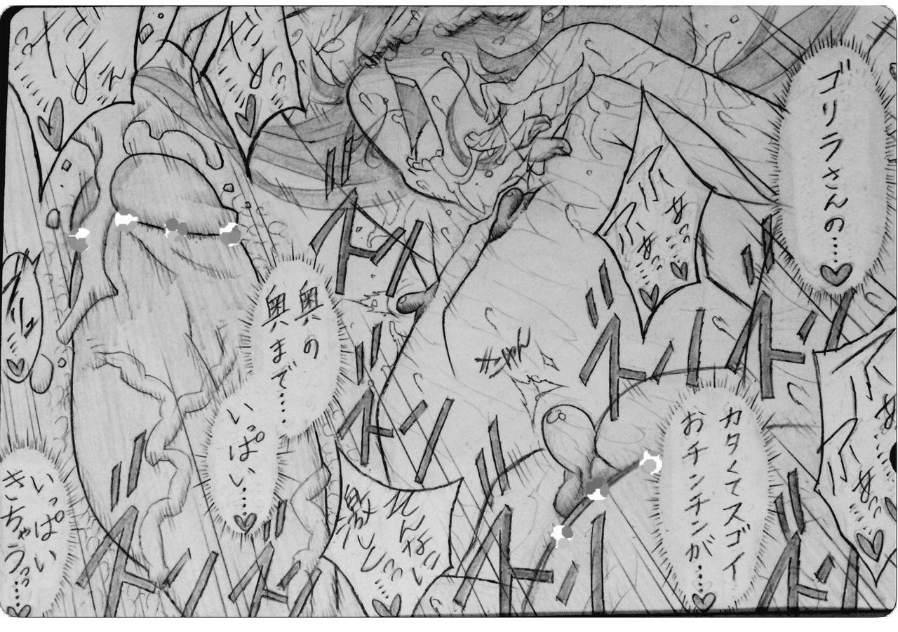 Gorilla-san and... 27
