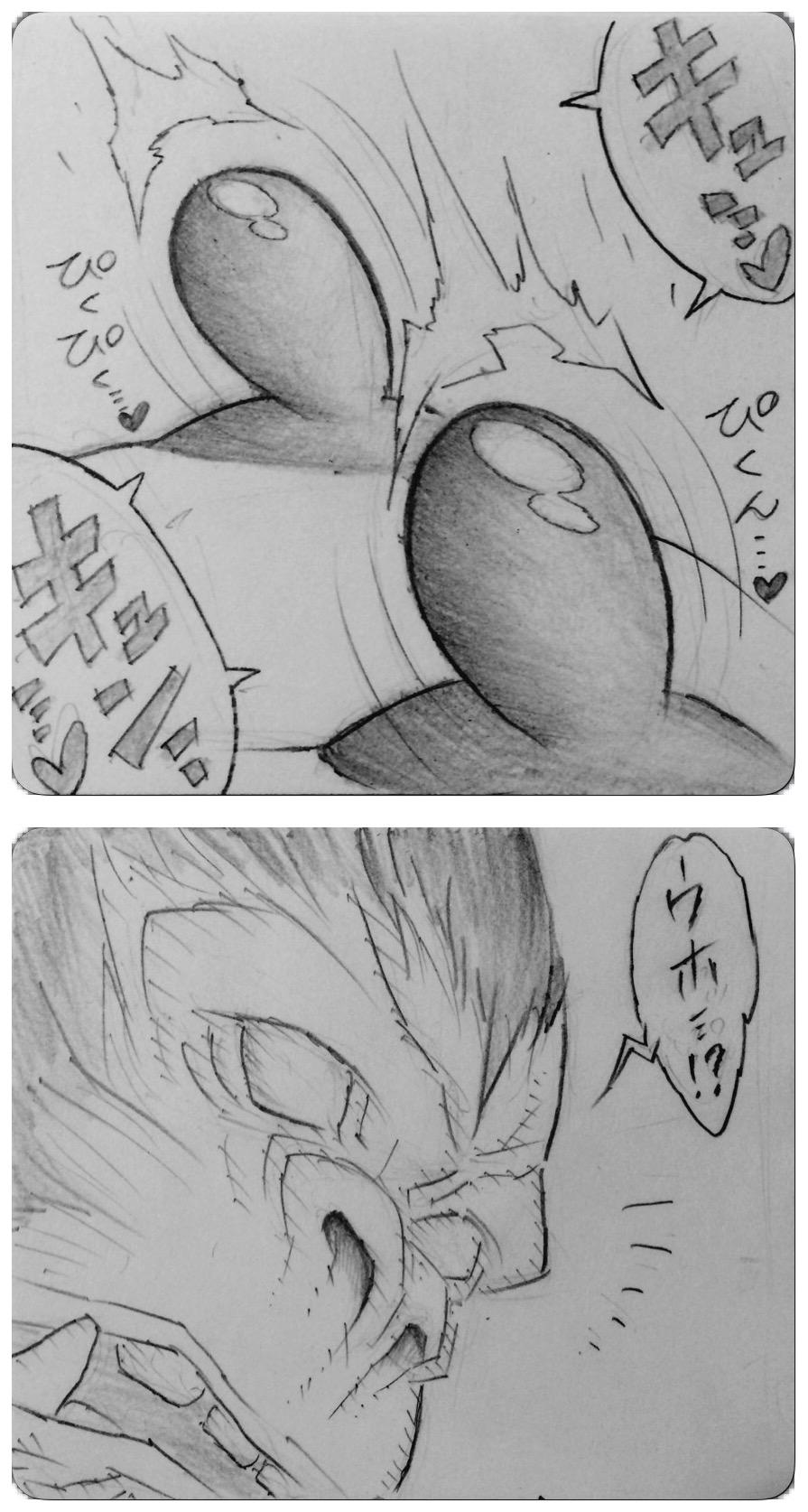 Gorilla-san and... 35