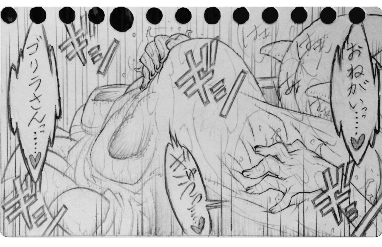 Gorilla-san and... 49