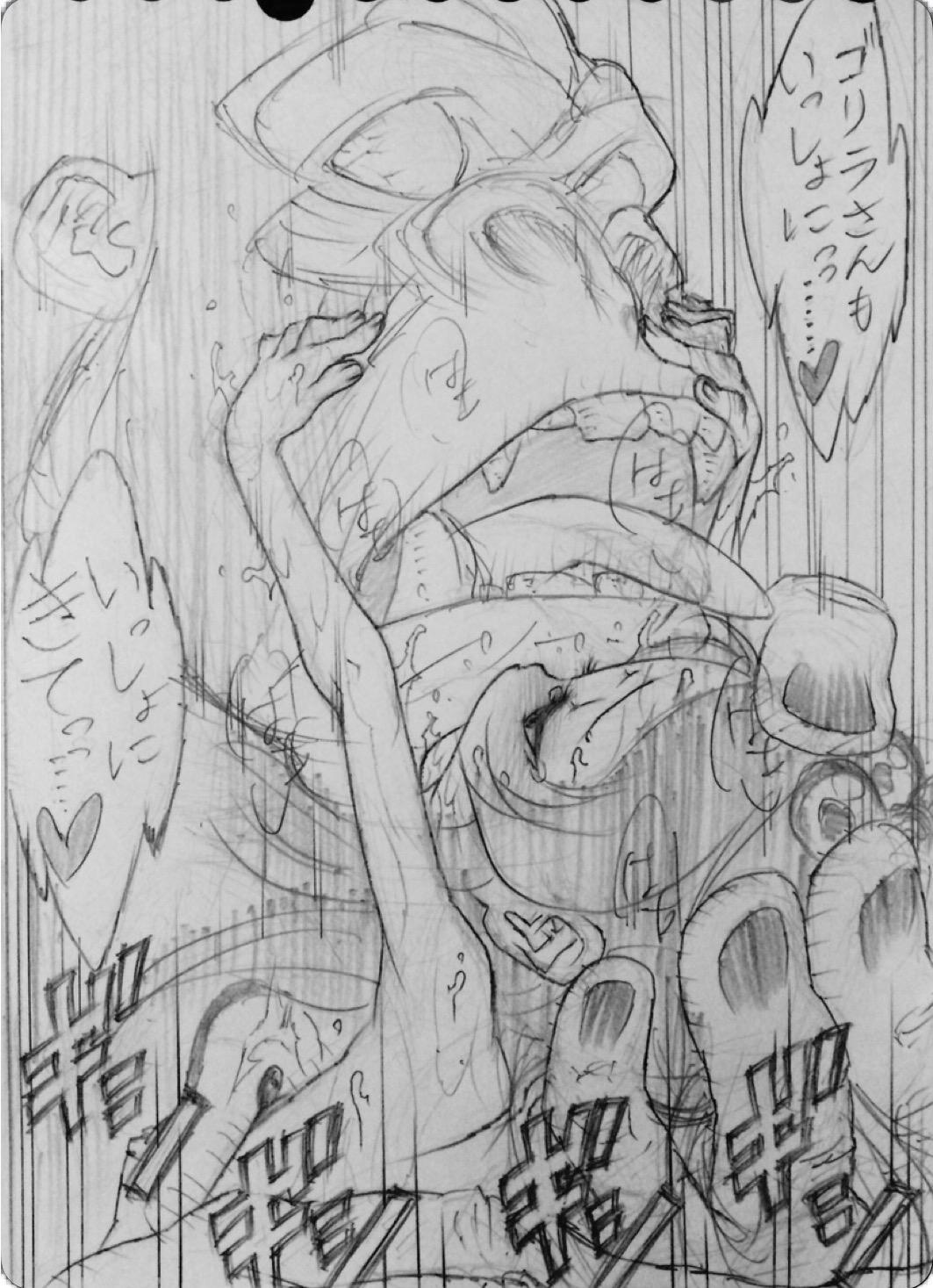 Gorilla-san and... 50