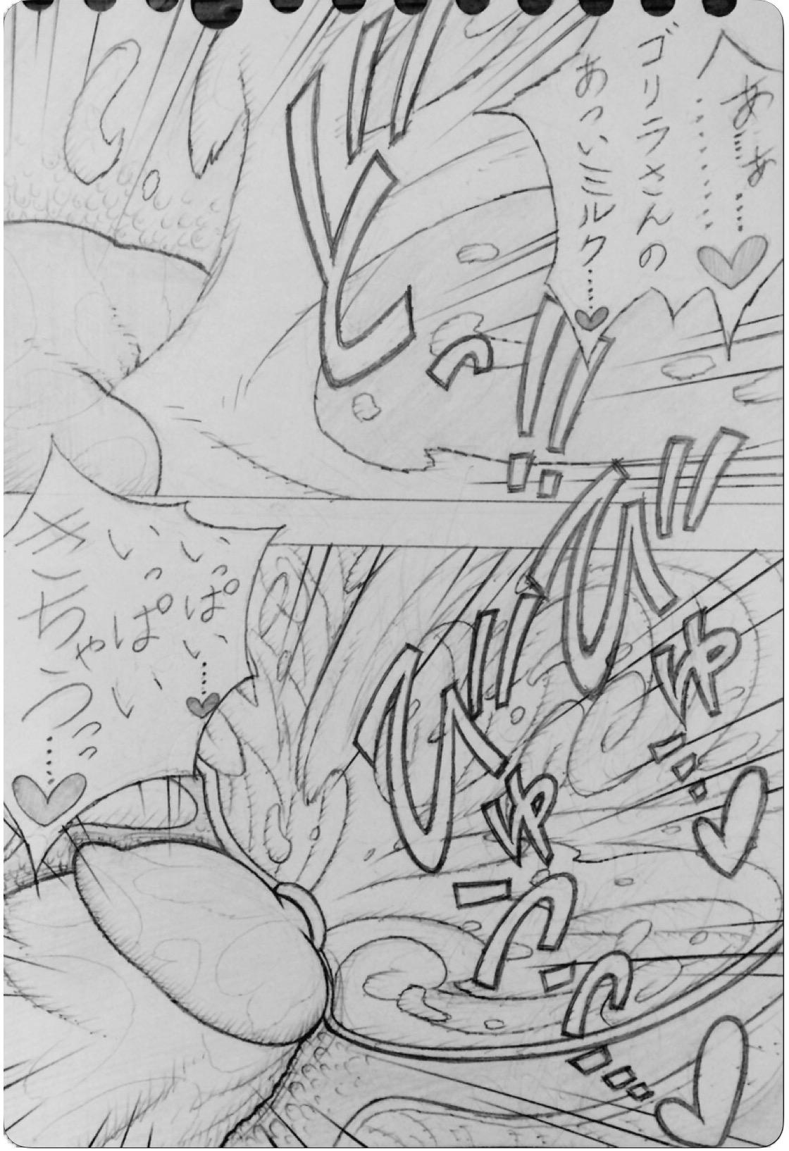 Gorilla-san and... 55