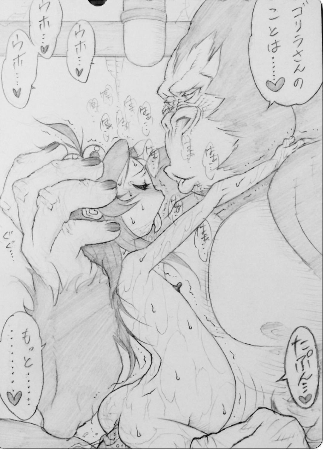 Gorilla-san and... 60