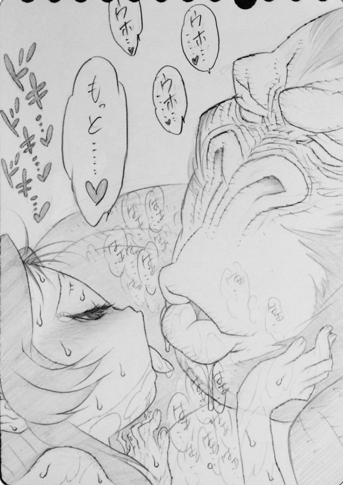 Gorilla-san and... 61