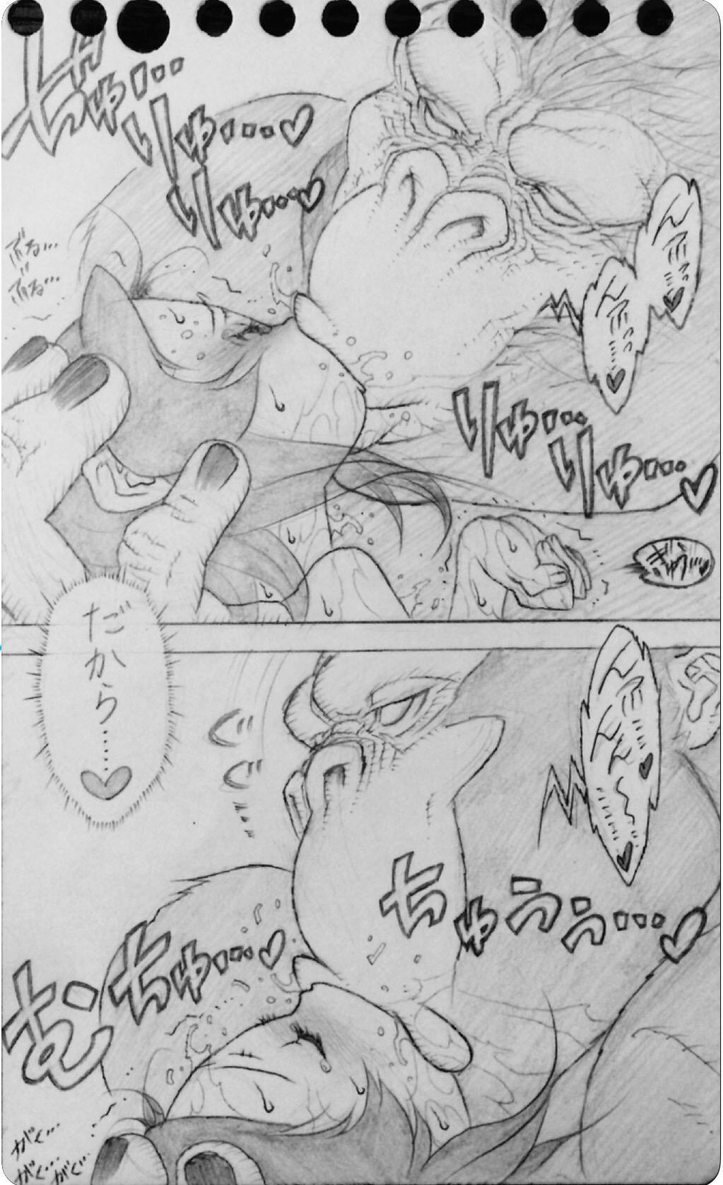Gorilla-san and... 64