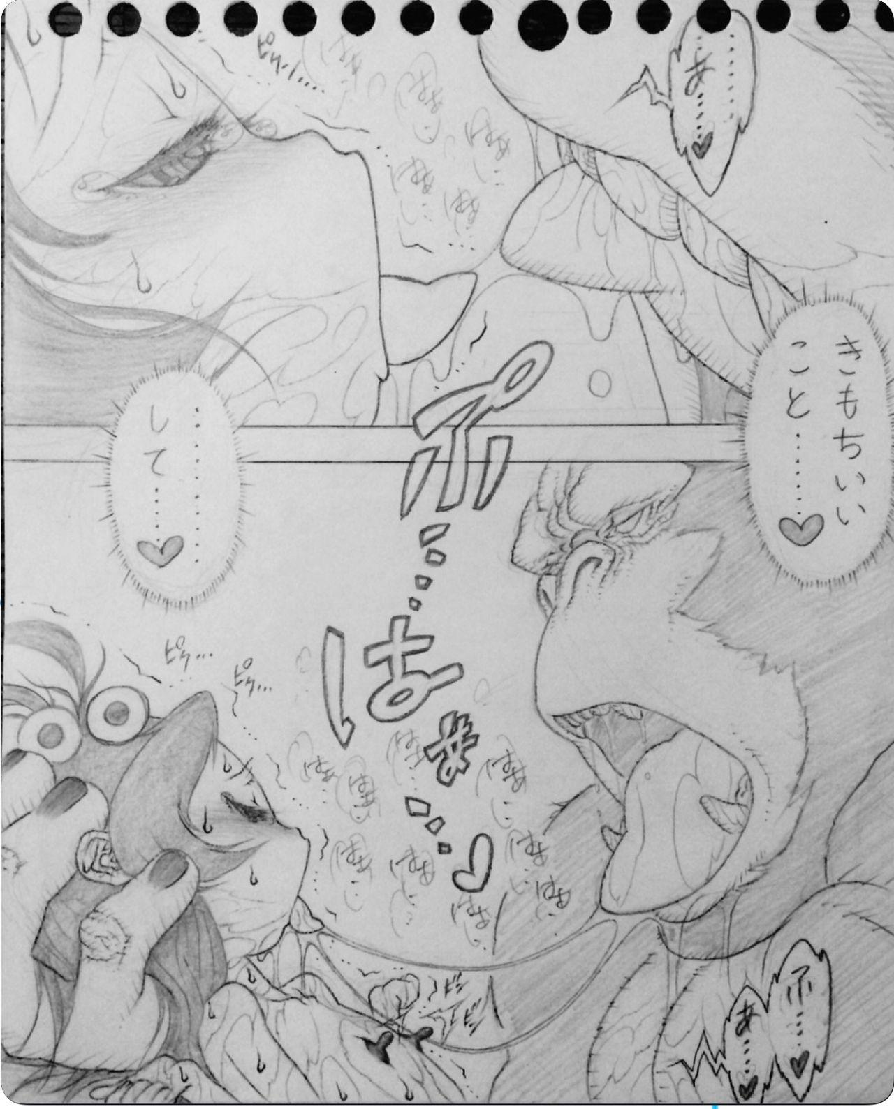 Gorilla-san and... 67