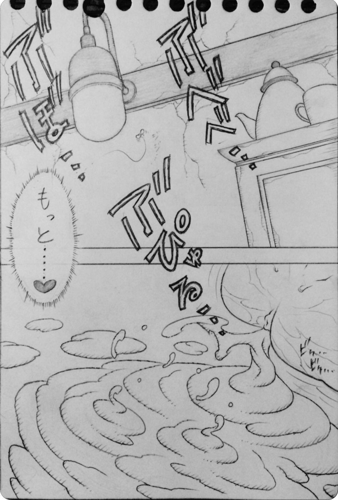 Gorilla-san and... 73