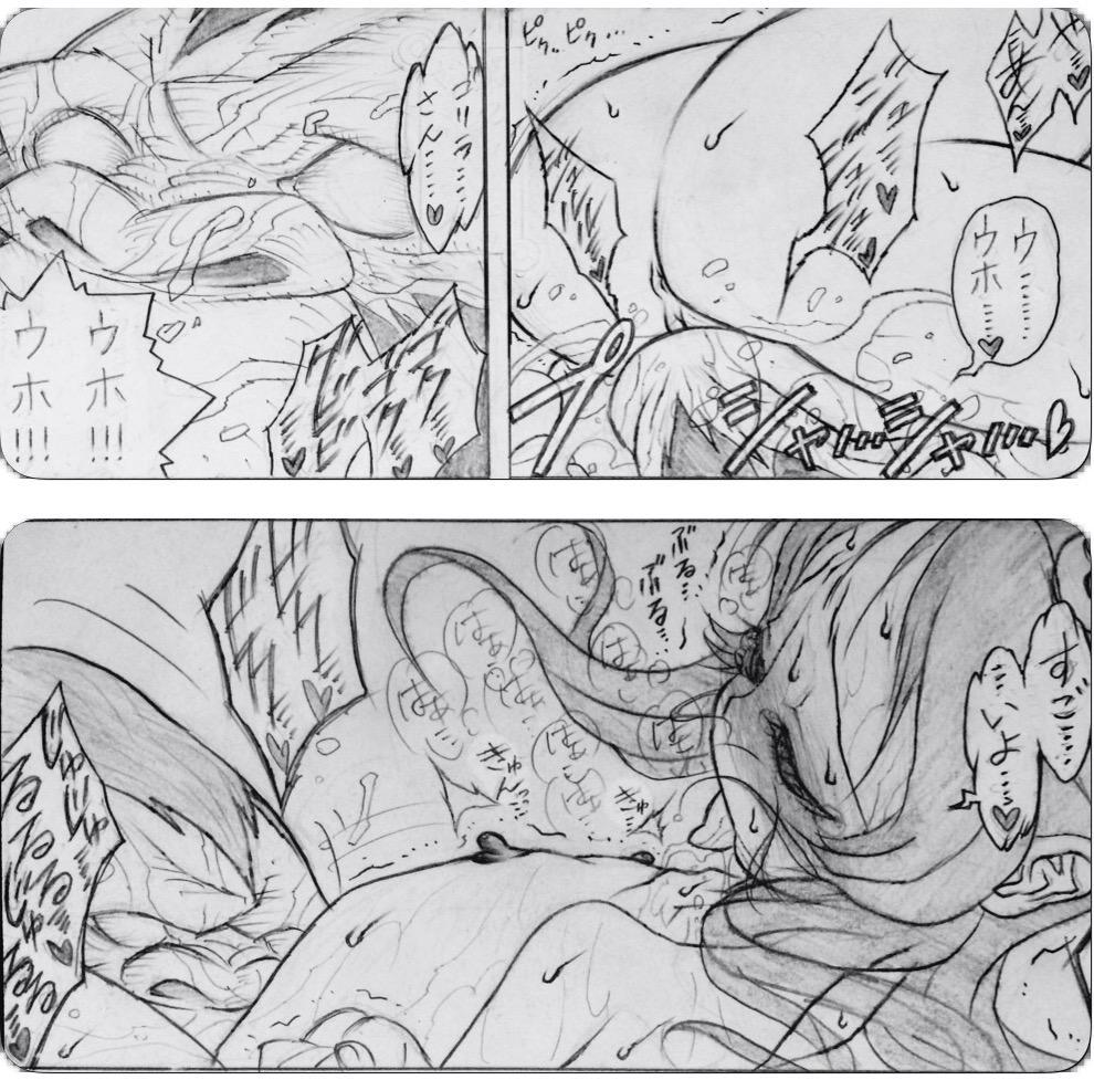 Gorilla-san and... 7